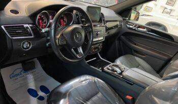 Mercedes-Benz GLS 450 2017 full